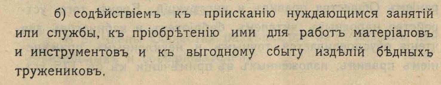 Рис.006