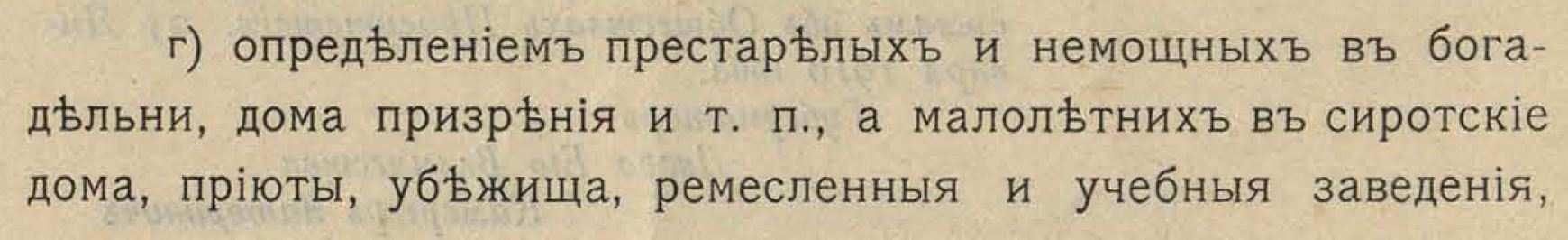 Рис.007