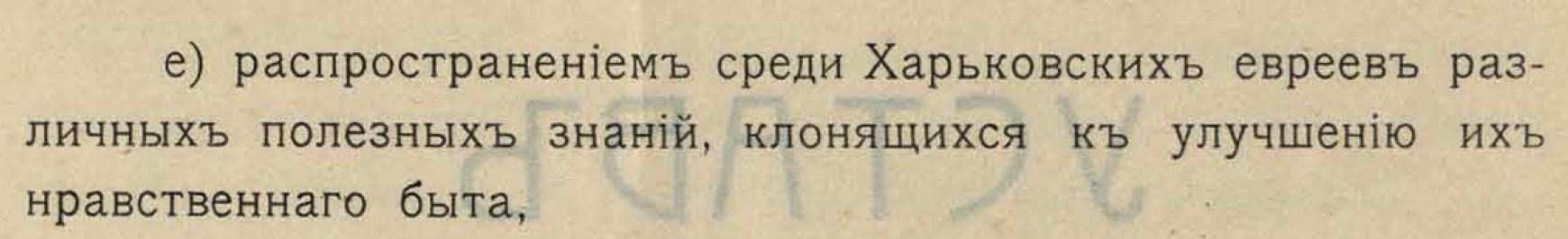 Рис.008