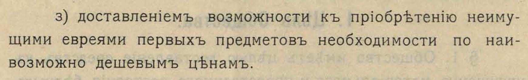 Рис.009