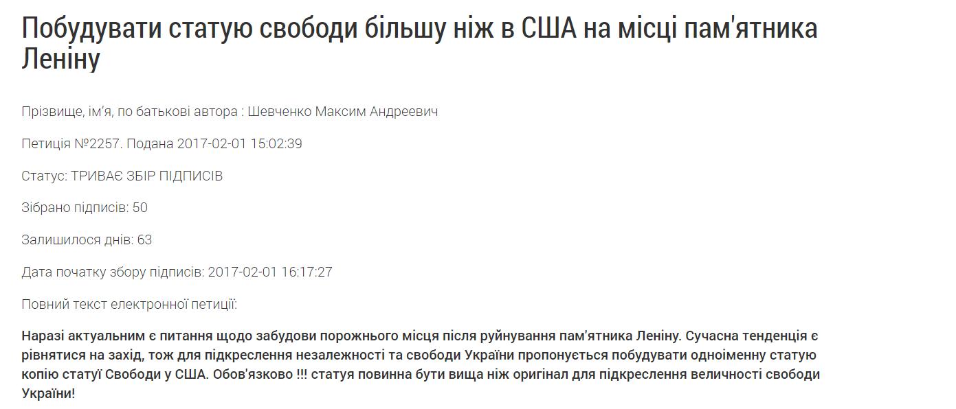 ГорсоветОдоробло2