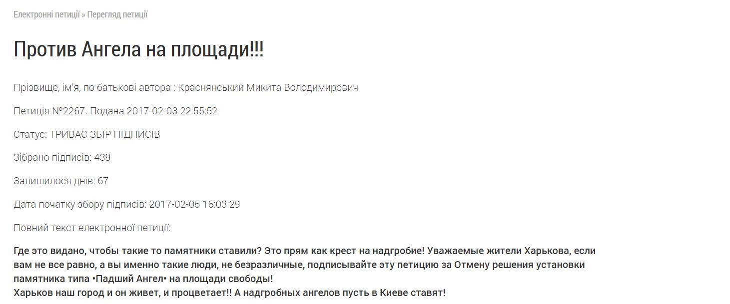 ГорсоветОдоробло3