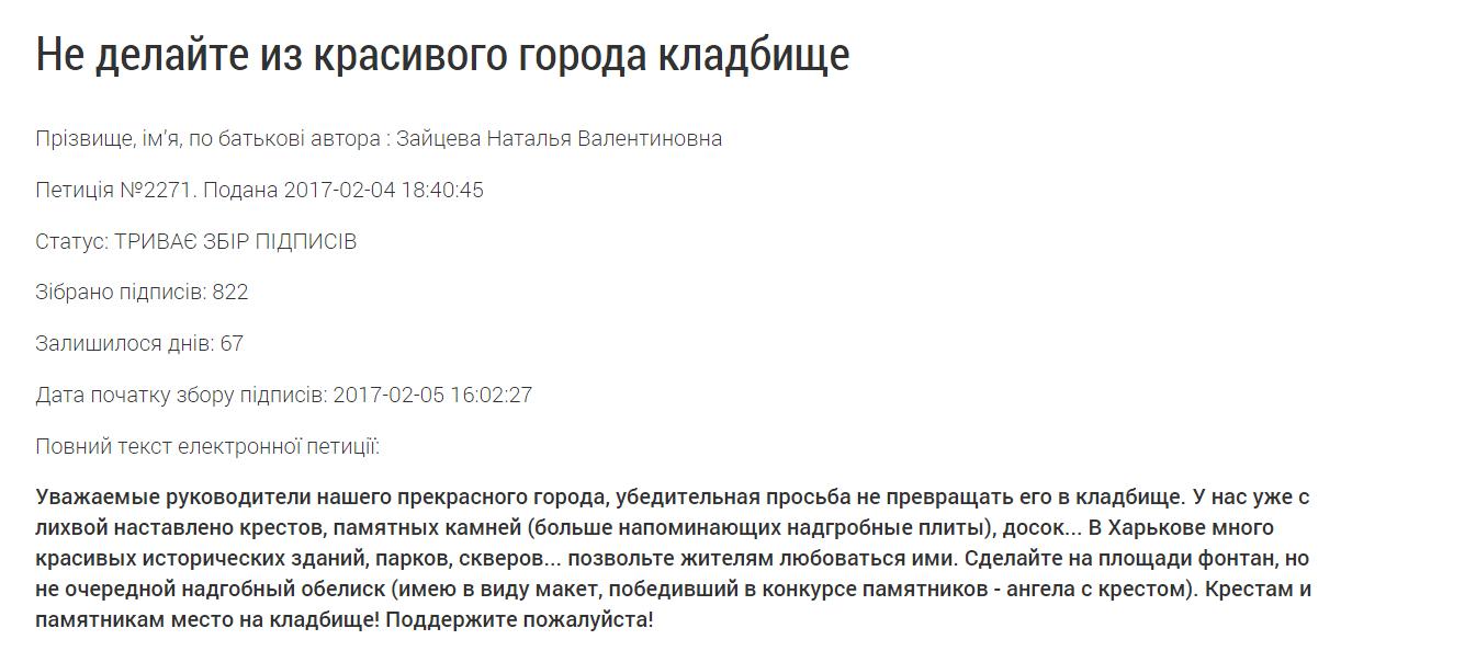 ГорсоветОдоробло4