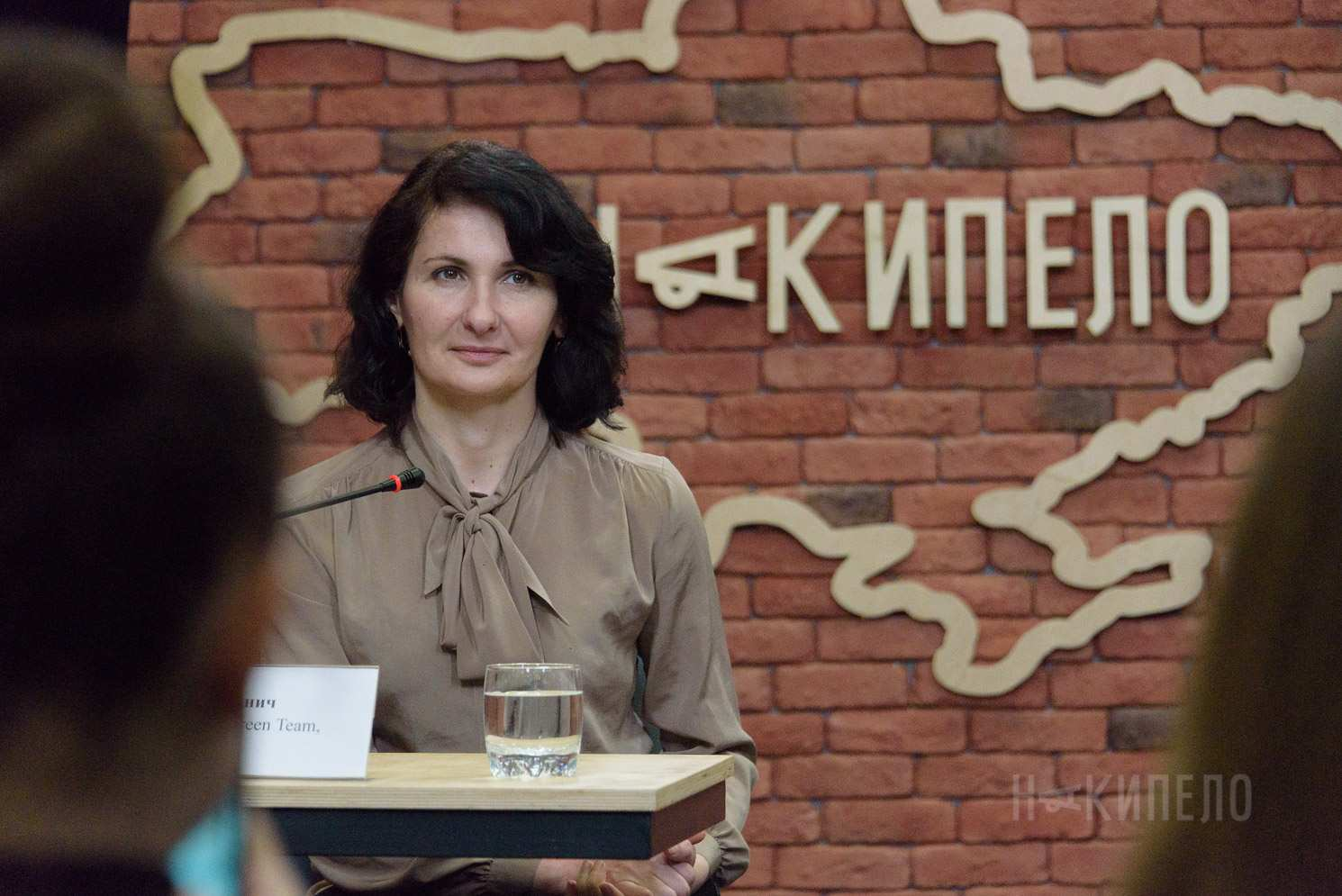 Молодежное медиа в Первомайском