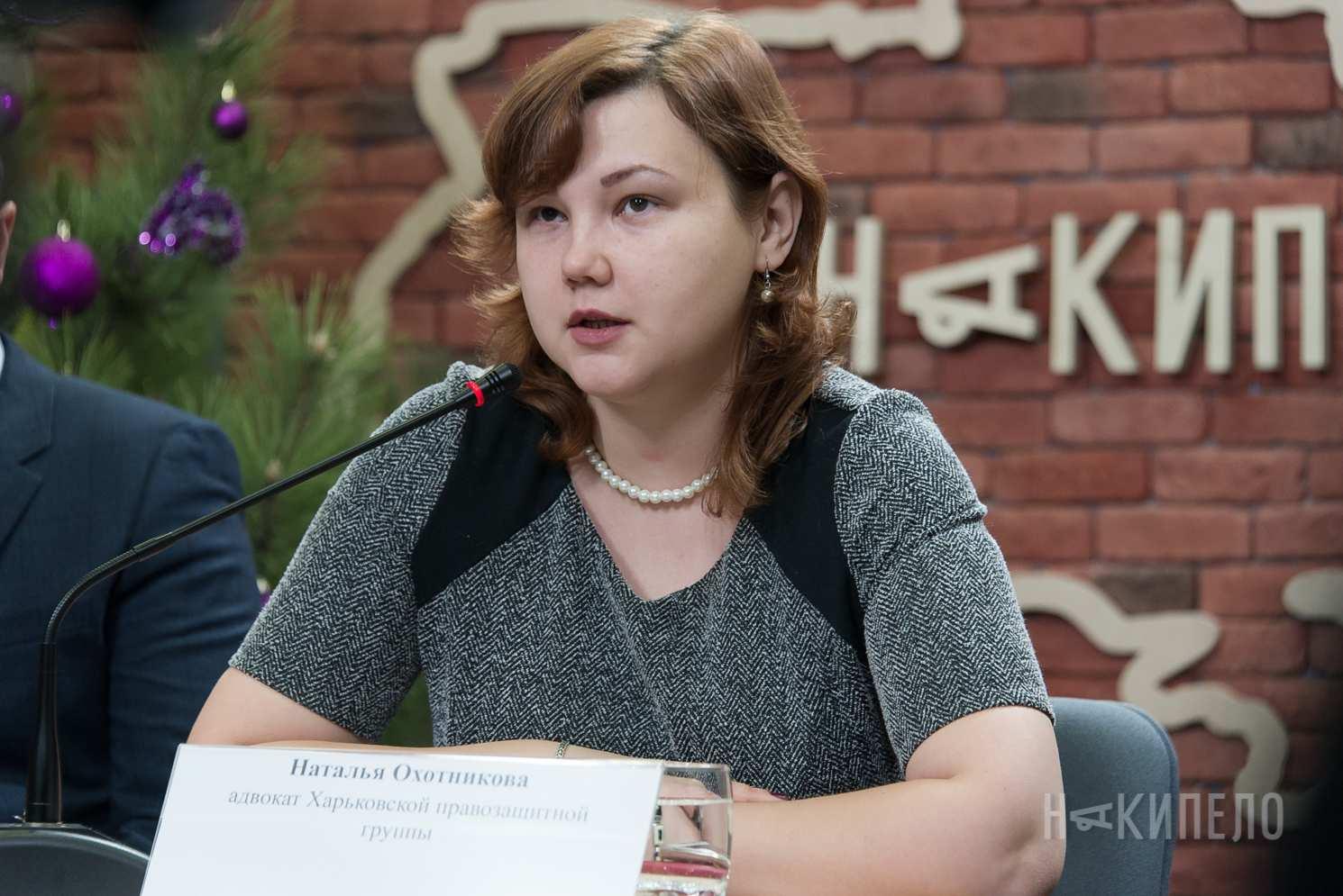 Харьковская правозащитная группа