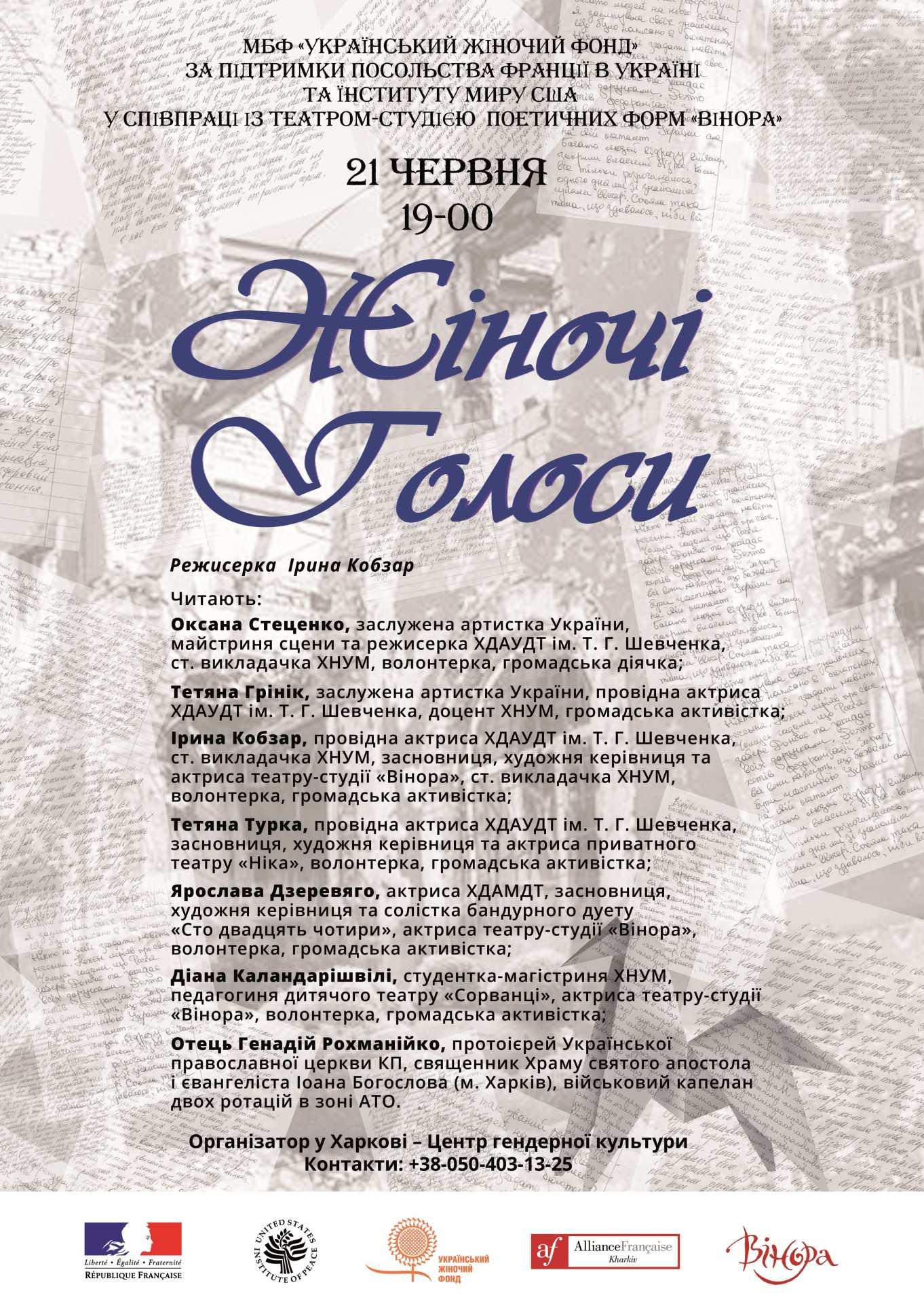 А3_от Игоря_ФЫР