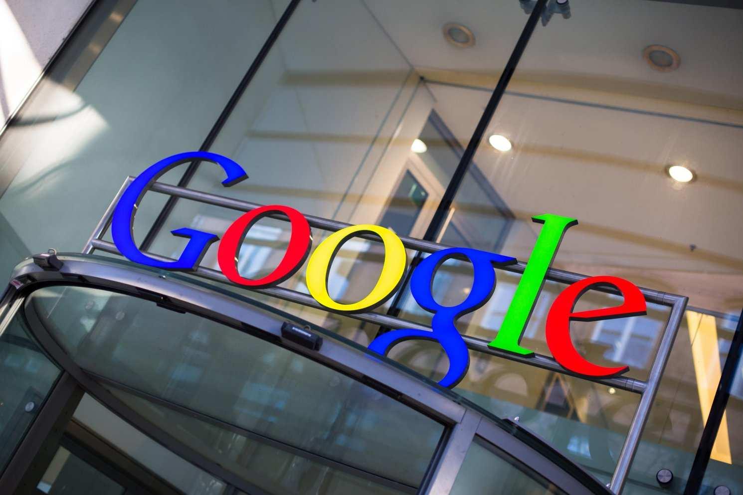 google_adblocker_web