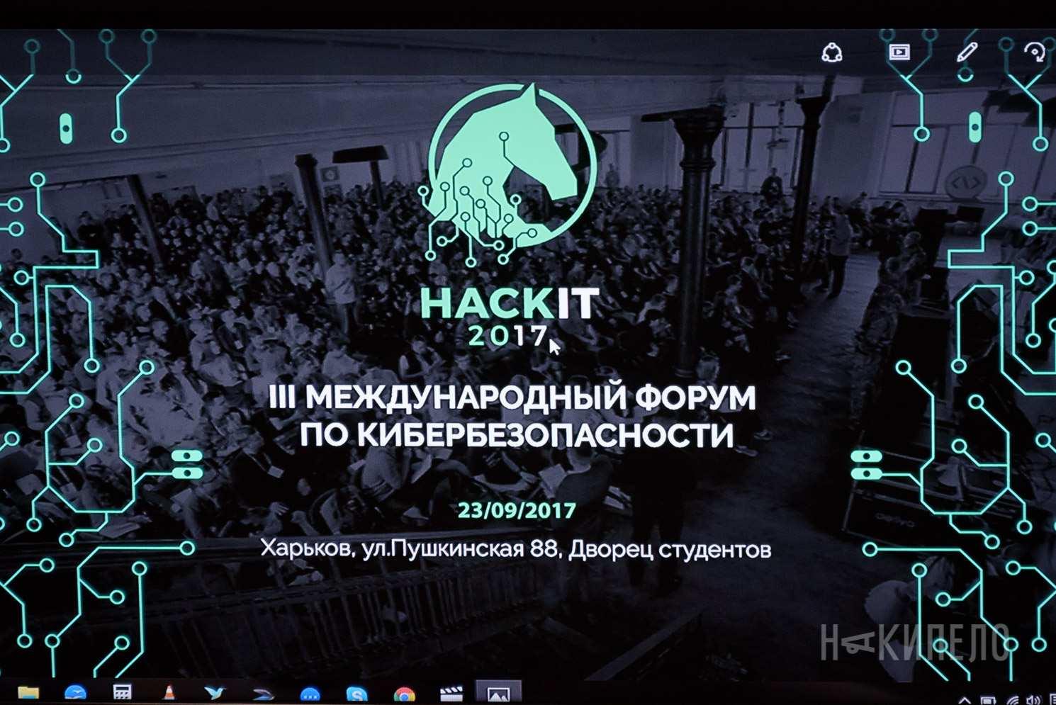 HackIT