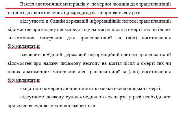 Ctattya-16