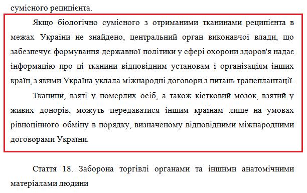 Ctattya-17