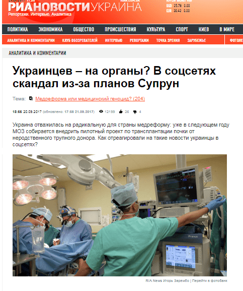 Ria-Novosti