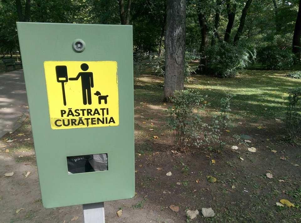 бухарест, парк