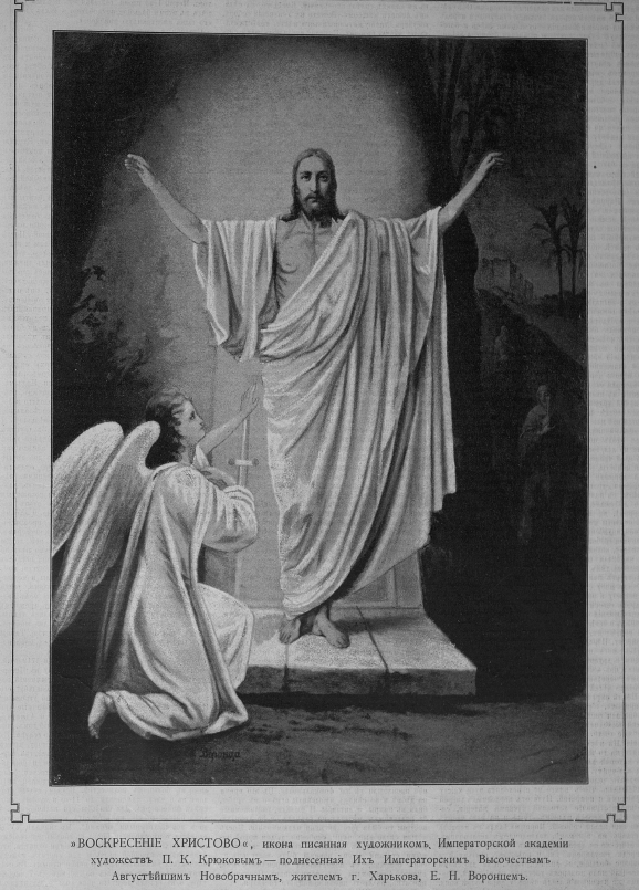 журнал «Всемирная иллюстрация», №6, 1894 год