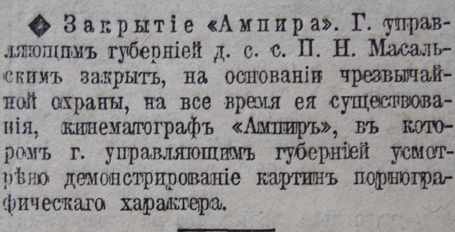 http://www.starosti.com.ua