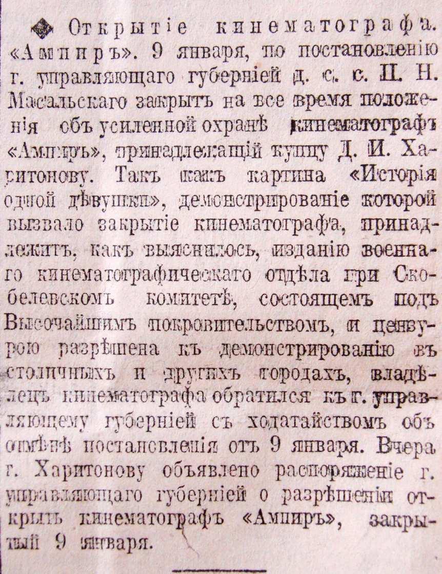 http://www.starosti.com.ua/