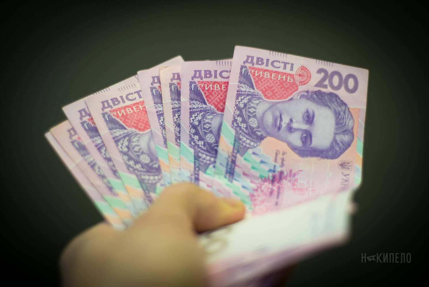 деньги гривна курс валют валюта гривни