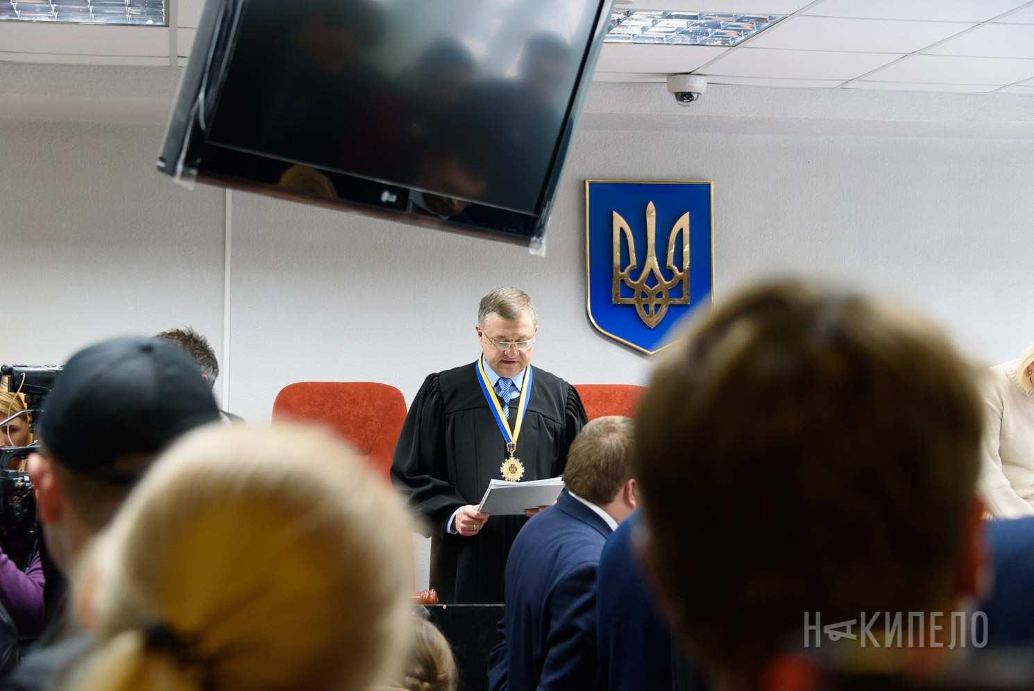 Суд зайцева дронов дтп харьков судья