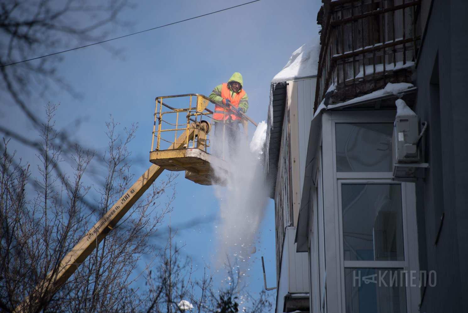 снег сосульки сосули комунальщики службы крыша снегопад
