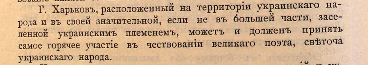 Рис.003