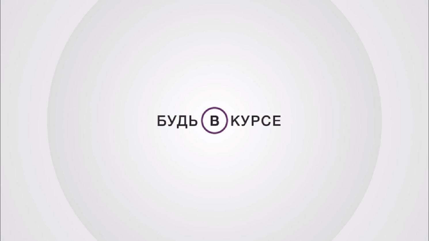 bud1-1250x703-11