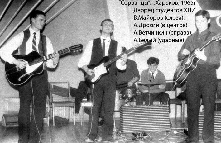 7 сорванцы 1965