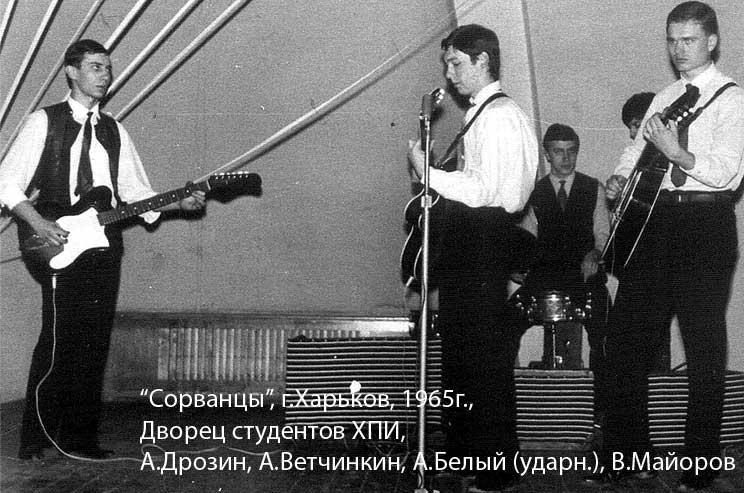 8 сорванцы 1965(1)