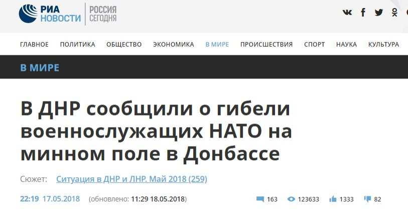 Skrinshot-sai-ta-RIA-Novosti