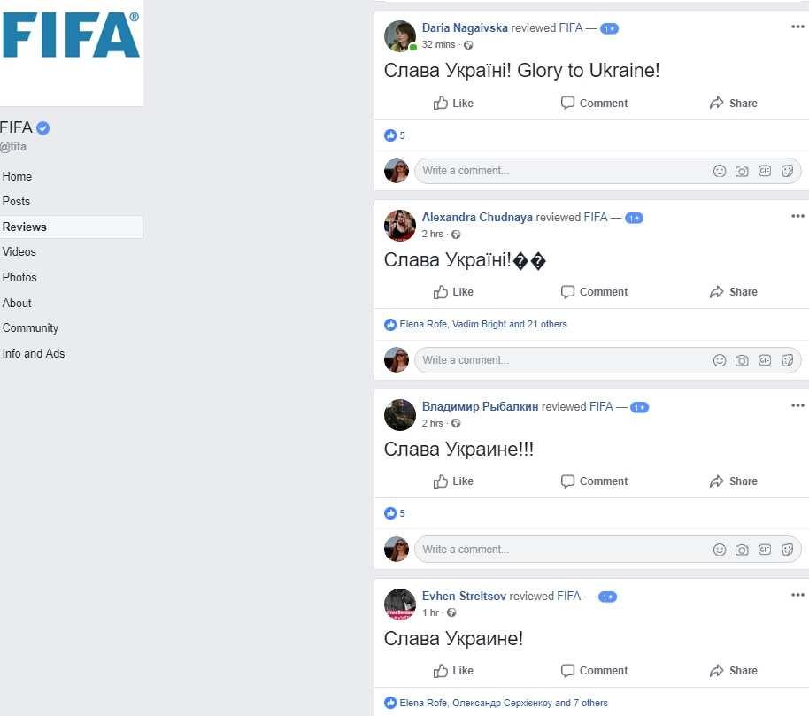 (3) FIFA 4
