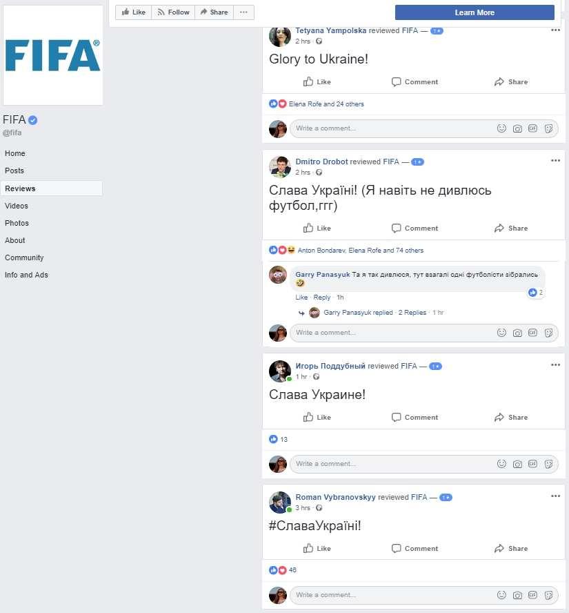 (3) FIFA