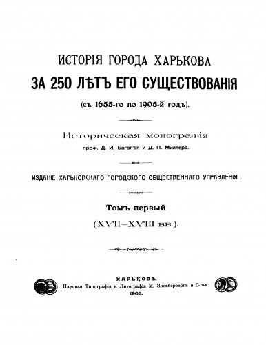 Рис.001 (2)