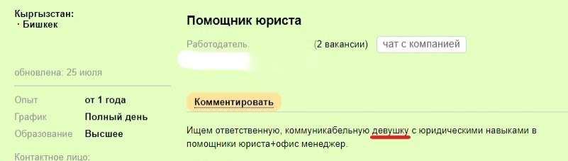 chaj_diskr