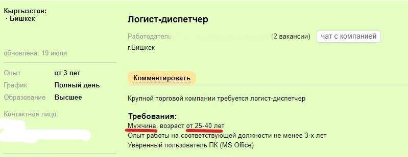 muzhskojgolos_diskr