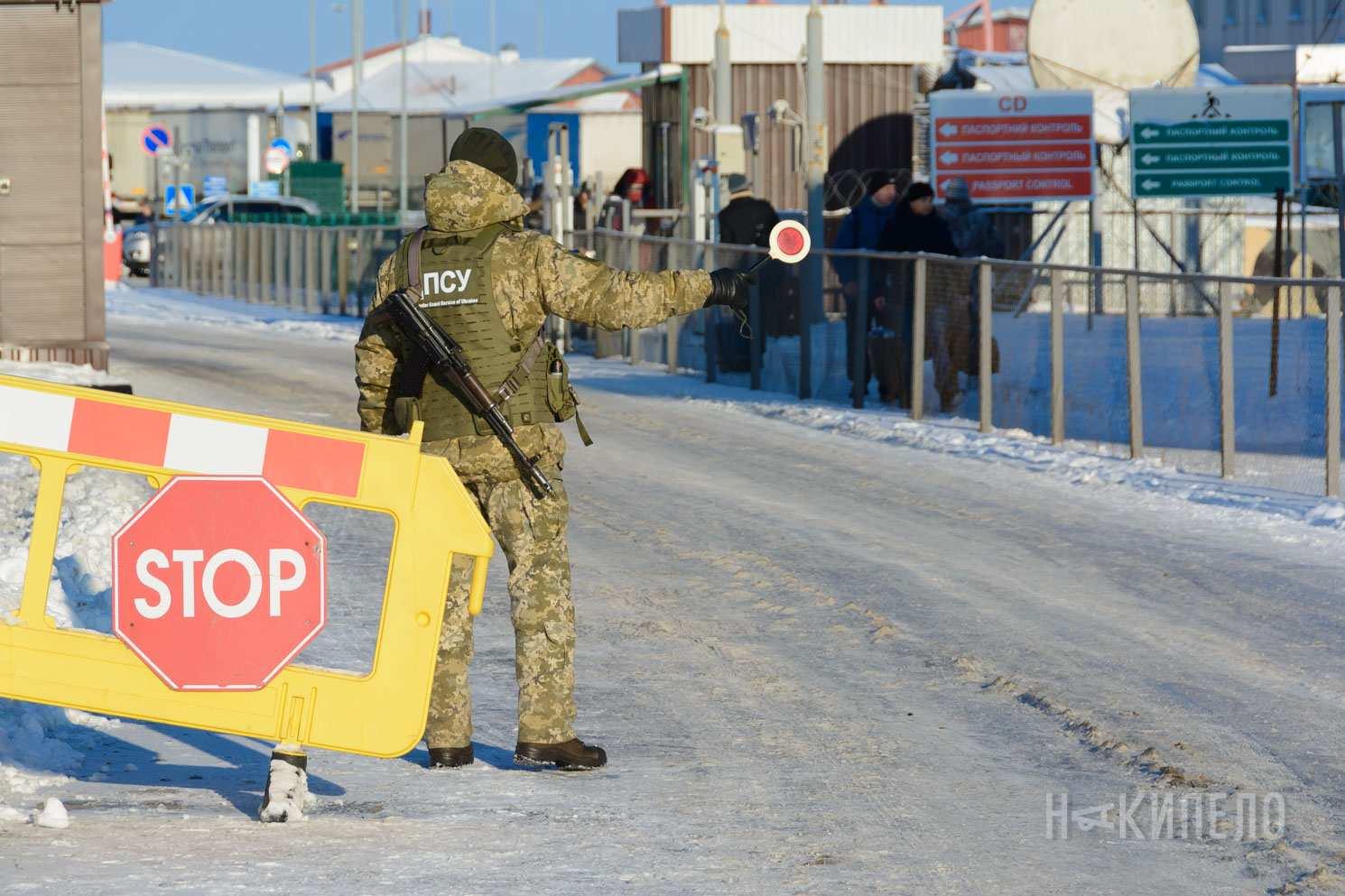 россия граница украина гоптовка погранничник погранслужба граница