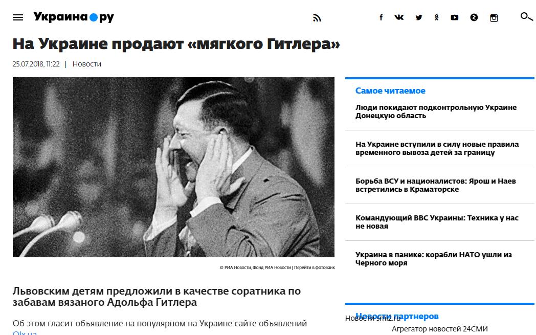 Ukraina-ru
