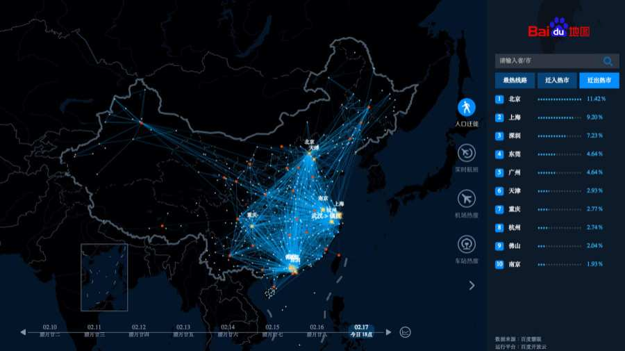 http___cdn.cnn.com_cnnnext_dam_assets_150217183236-china-chunyun-migration-map-outbound