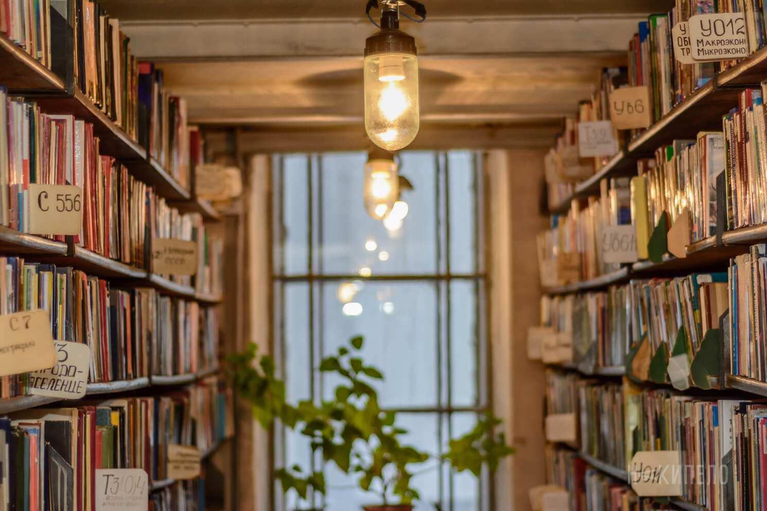 библиотека короленко харьков книги стелаж хранилище чтение учеба библиотекарь читальный зал читальня картотека