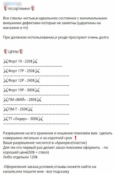 Мвд база армор данных украины Открыт бесплатный